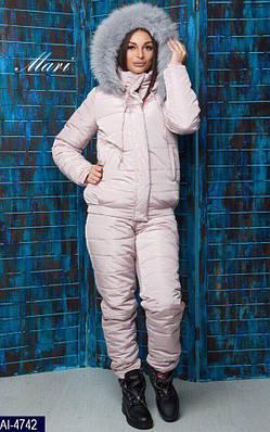 5a088afd8a02 Женский лыжный костюм горнолыжный теплый с капюшоном меховым зимний размеры  42 44 46