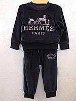 Велюровый спортивный костюм Hermes для мальчиков турецкий размеры: 86,92,98,110