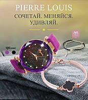Акция подарочный набор Pierre Louis + подарок часы двух цветов оригинал