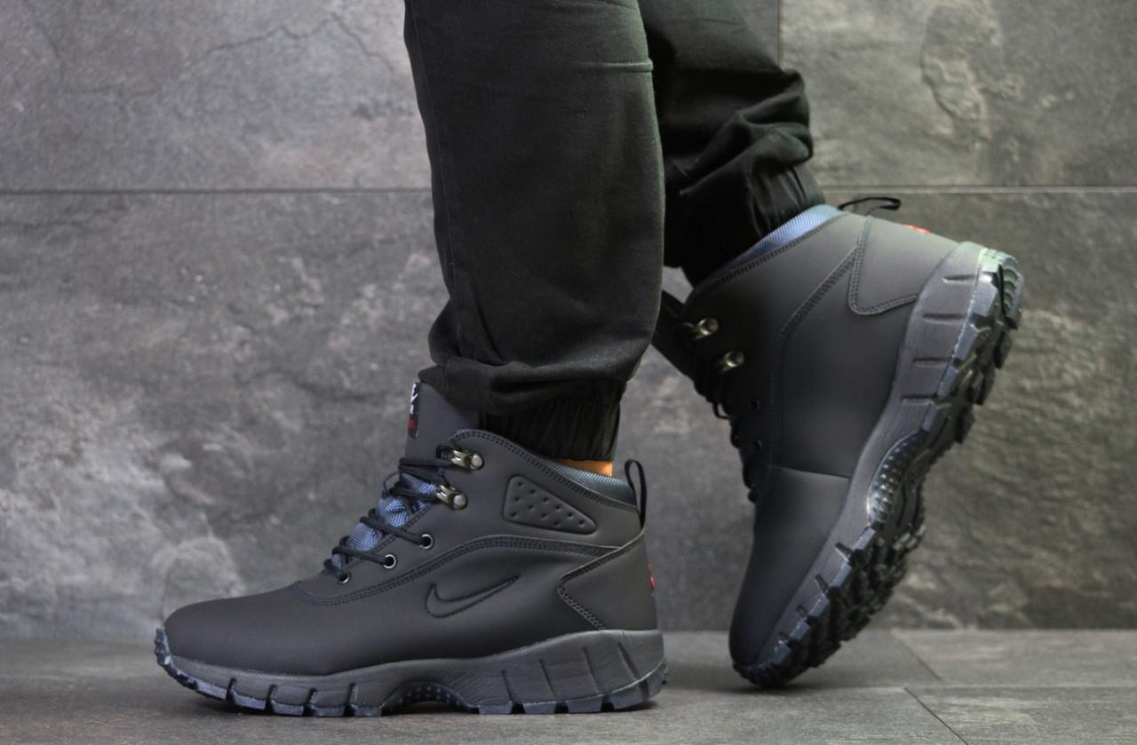 Зимние мужские кроссовки Nike Lunarridge,темно синие,на меху