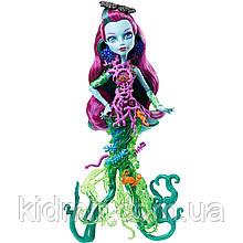 Кукла Monster High Поси Риф (Posea Reef) из серии Great Scarrier Reef Монстр Хай