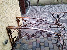 Боковины для козырька 1.50м (кованые), фото 2