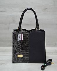 Классическая женская сумка WeLassie Треугольник черного цвета с серым крокодилом (31705)