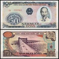 Vietnam Вьетнам - 50 Dong 1985 UNC Pick 97a зеленая