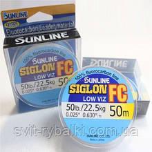 Флюорокарбон Sunline SIG-FC 50м поводковый