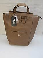 112792536be8 Женские итальянские сумки в Украине. Сравнить цены, купить ...