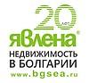 Агентство недвижимости болгарии