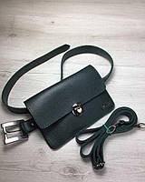 Женская сумка на пояс- клатч Арья зеленого цвета