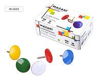 Кнопки канцелярские, 100 шт., металлические, цветные