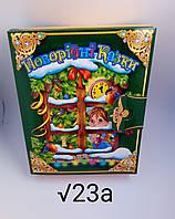Упаковка для конфет Новый год 1 кг, фото 1