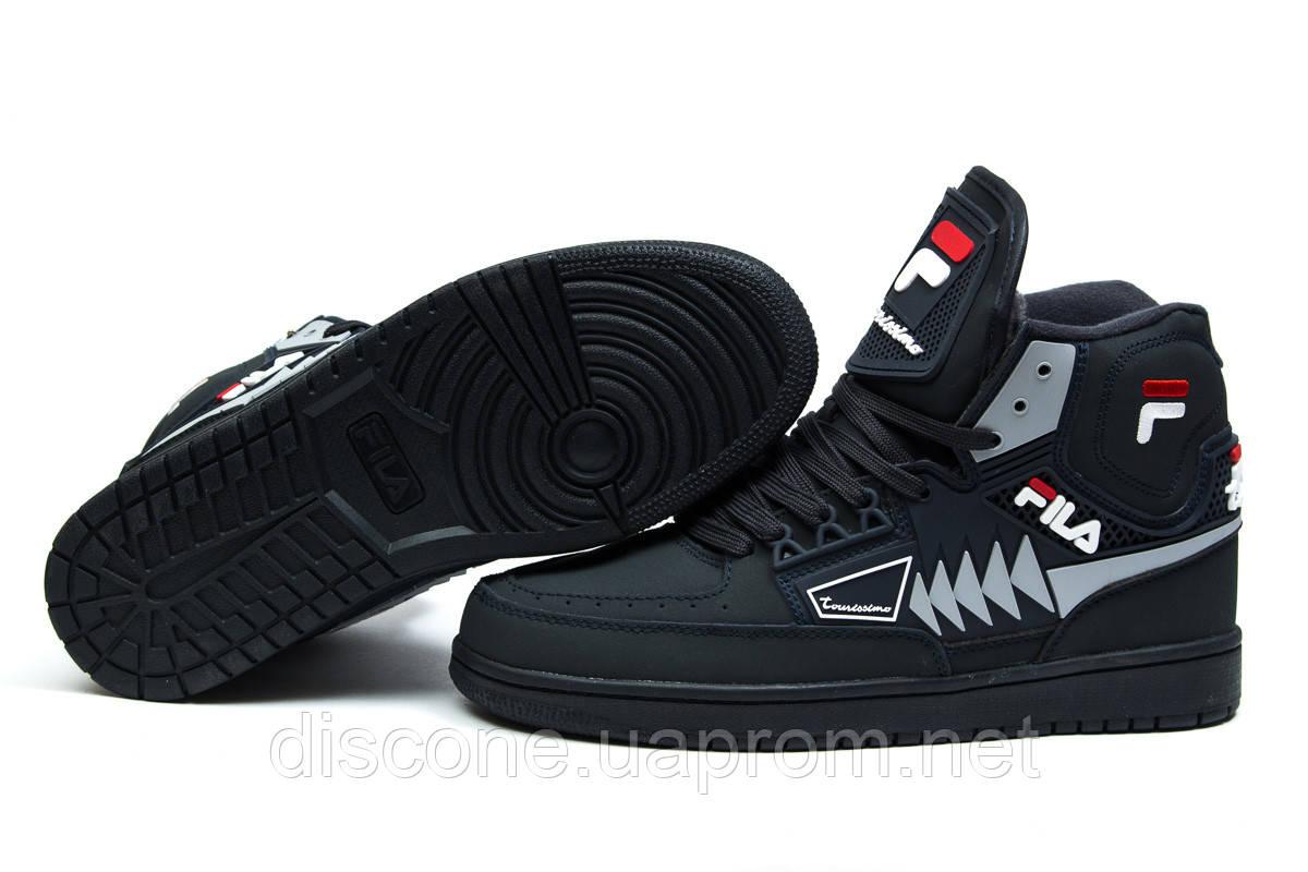 Зимние мужские ботинки 30352 ► FILA Turismo, темно-синие ✅SALE! % ► [ нет в наличии ]