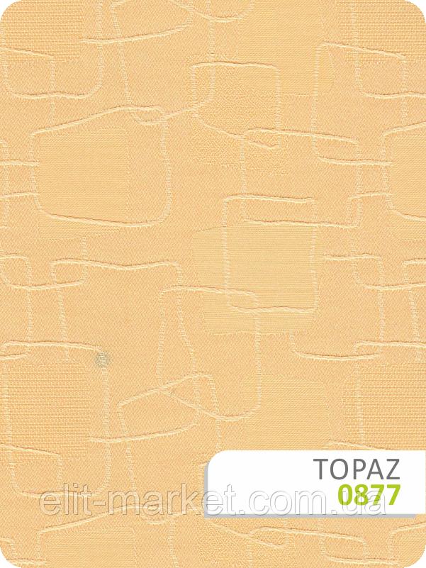 Ткань для рулонных штор TOPAZ 0877
