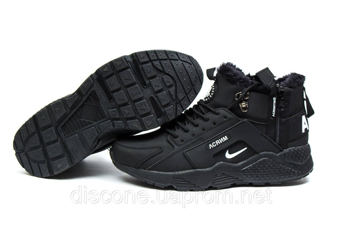 Зимние ботинки ► Nike Acronym,  черные (Код: 30373) ►(нет на складе) П Р О Д А Н О!