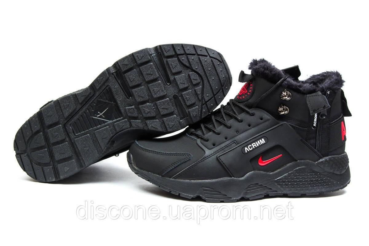Зимние ботинки ► Nike Acronym,  черные (Код: 30374) ►(нет на складе) П Р О Д А Н О!