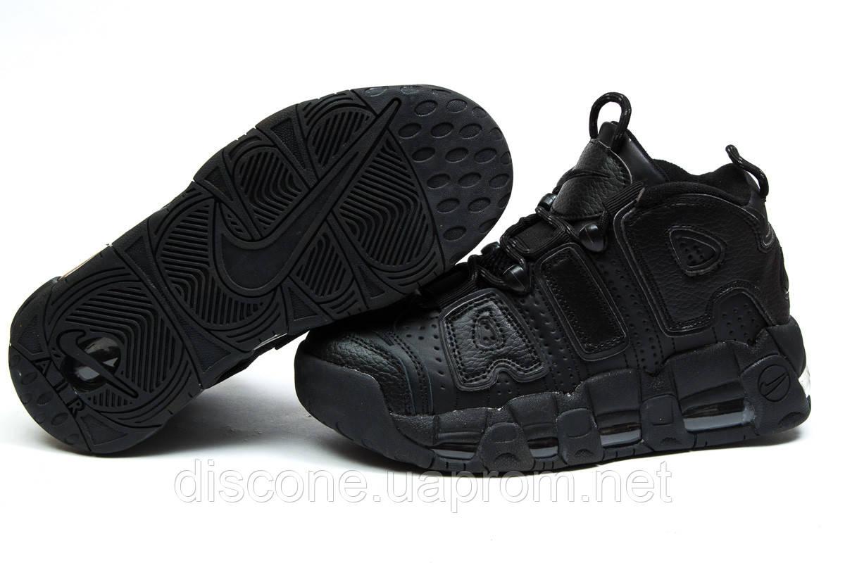 Кроссовки женские ► Nike Air Uptempo,  черные (Код: 14771) ► [  36 37 39 41  ] ✅Скидка 23%