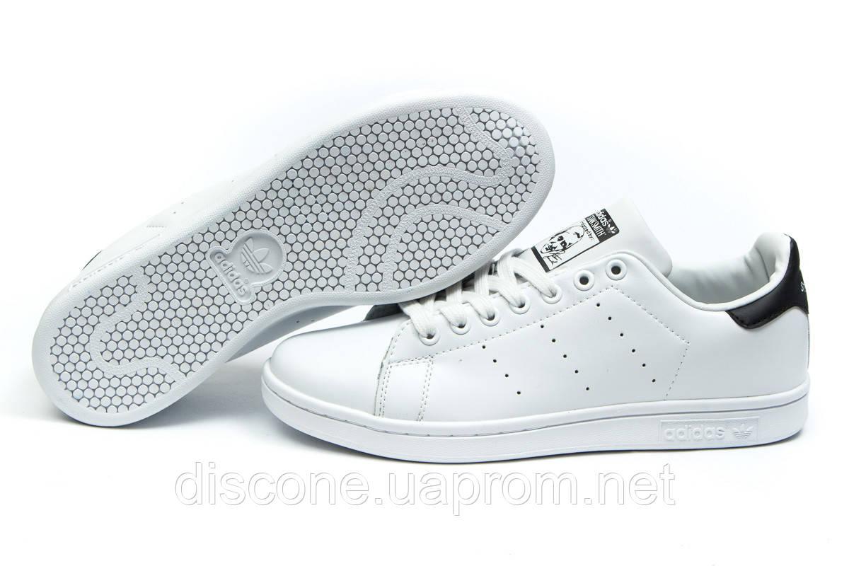 Кроссовки мужские 14784 ► Adidas Stan Smith, белые ✅SALE! % ► [ нет в наличии ]