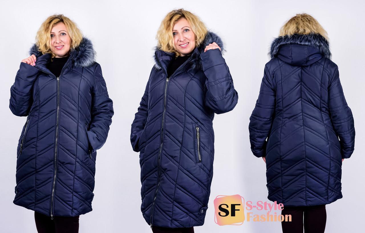 71b0bb02270 Женская зимняя куртка удлиненная Плащевка на синтепоне Размер 52 54 56 58 В  наличии 4 цвета