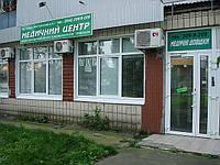 Комиссия водительская пройти в Киеве
