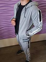 Спортивный костюм мужской по доступной цене