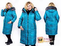 Женская зимняя куртка батальная Стеганная плащевка на синтепоне Размер 52 54 56 58 60 62 В наличии 3 цвета, фото 1