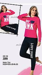 Женские пижамы интерлок оптом, цвета разные