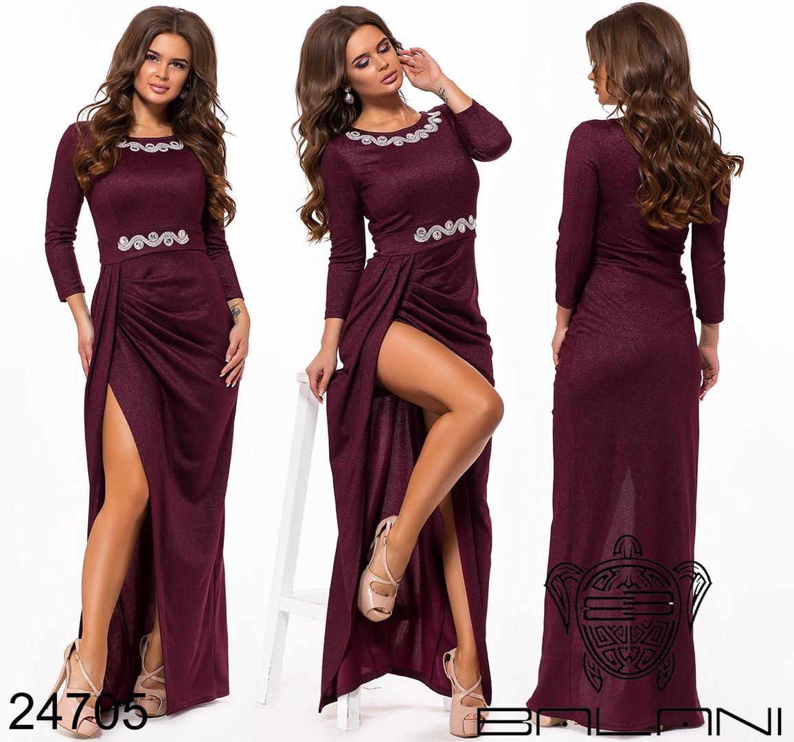 a982800f111 Вечернее элегантное длинное платье в пол с камнями стразами Balani размер 42 -46 - Интернет