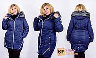 Женская зимняя куртка, плащевка на синтепоне. Размер 52, 54, 56, 58 , фото 1