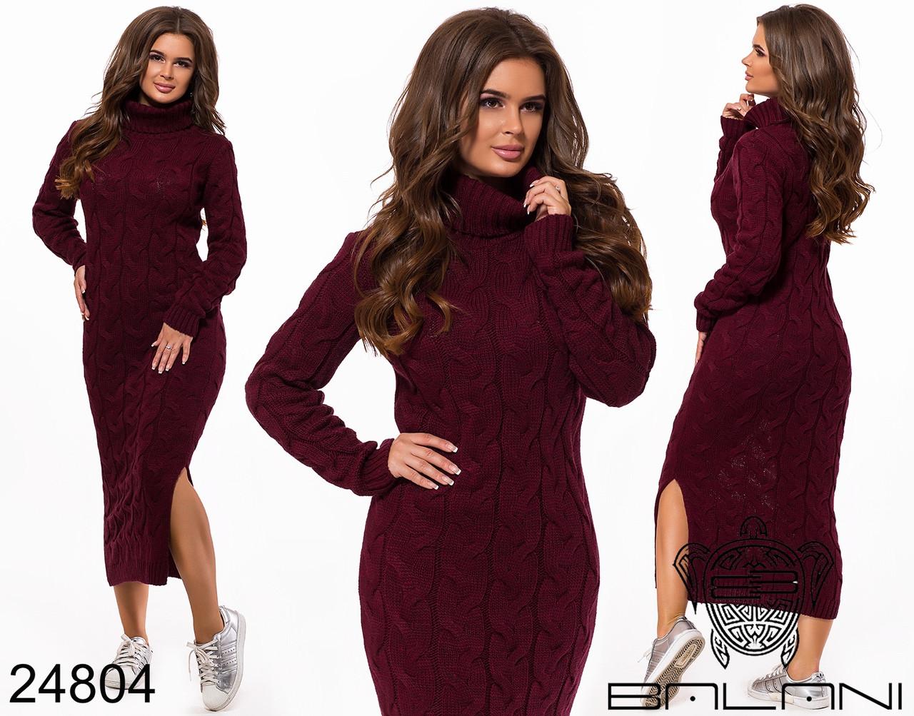 8f24301c74a Теплое зимнее длинное вязаное платье-гольф крупная вязка Balani размер  42-46 - Интернет