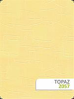 Ткань для рулонных штор TOPAZ 2057