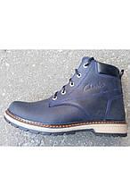 Ботинки подростковые зимние №2, р.36-40, кожа, синий