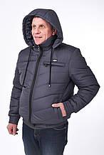 Мужская демисезонная куртка, р.50-56, серый