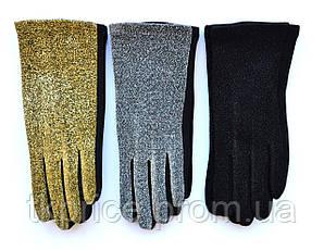 Жіночі трикотажні рукавички з сенсорними пальчиками на флісовой підкладці, фото 3