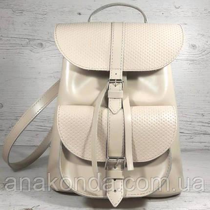 123-1 Натуральная кожа Городской рюкзак бежевый Кожаный рюкзак Из натуральной кожи Рюкзак женский беж рюкзак, фото 2