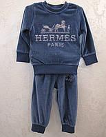 Велюровый костюм Hermes для мальчиков Индиго размеры: 92,98,104