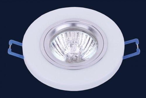 Білий скляний світильник 705146