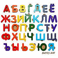 Яркий алфавит деревянный Русский
