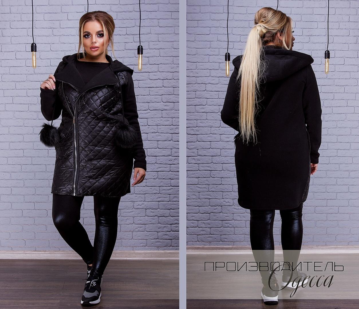 Женская куртка Балабон