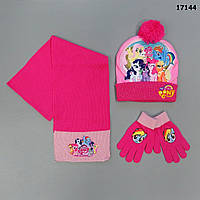 Набор My Little Pony для девочки. 50-54 см