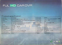 Видеорегистратор FH06 Full HD HDMI, фото 3