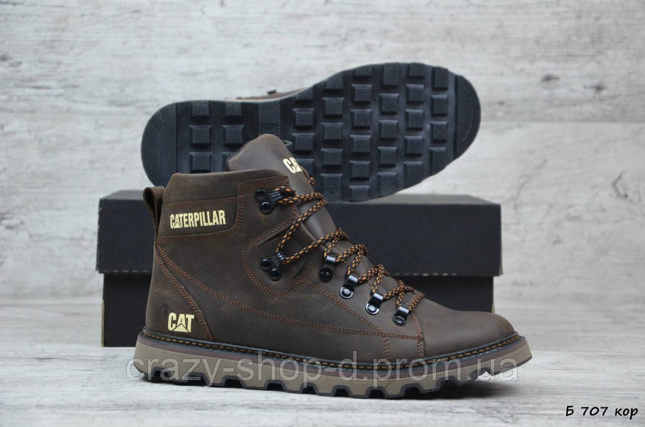 Мужские кожаные зимние ботинки Caterpillar  (Реплика) (Код: Б 707 кор ) ►Размеры [40]