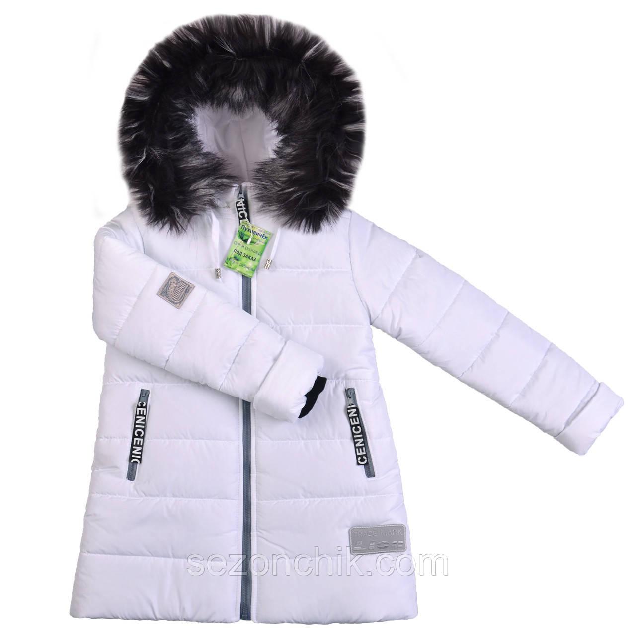 Зимние пальто на девочек с мехом пуховик