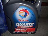 Масло TOTAL QUARTZ 7000 Energy 10W-40 4л