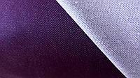 Палаточная ткань ( Оксфорд 600D Pu ) темно фиолетовая на молоке