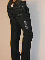 Levis 511™ Skinny Jeans - Dark Extra