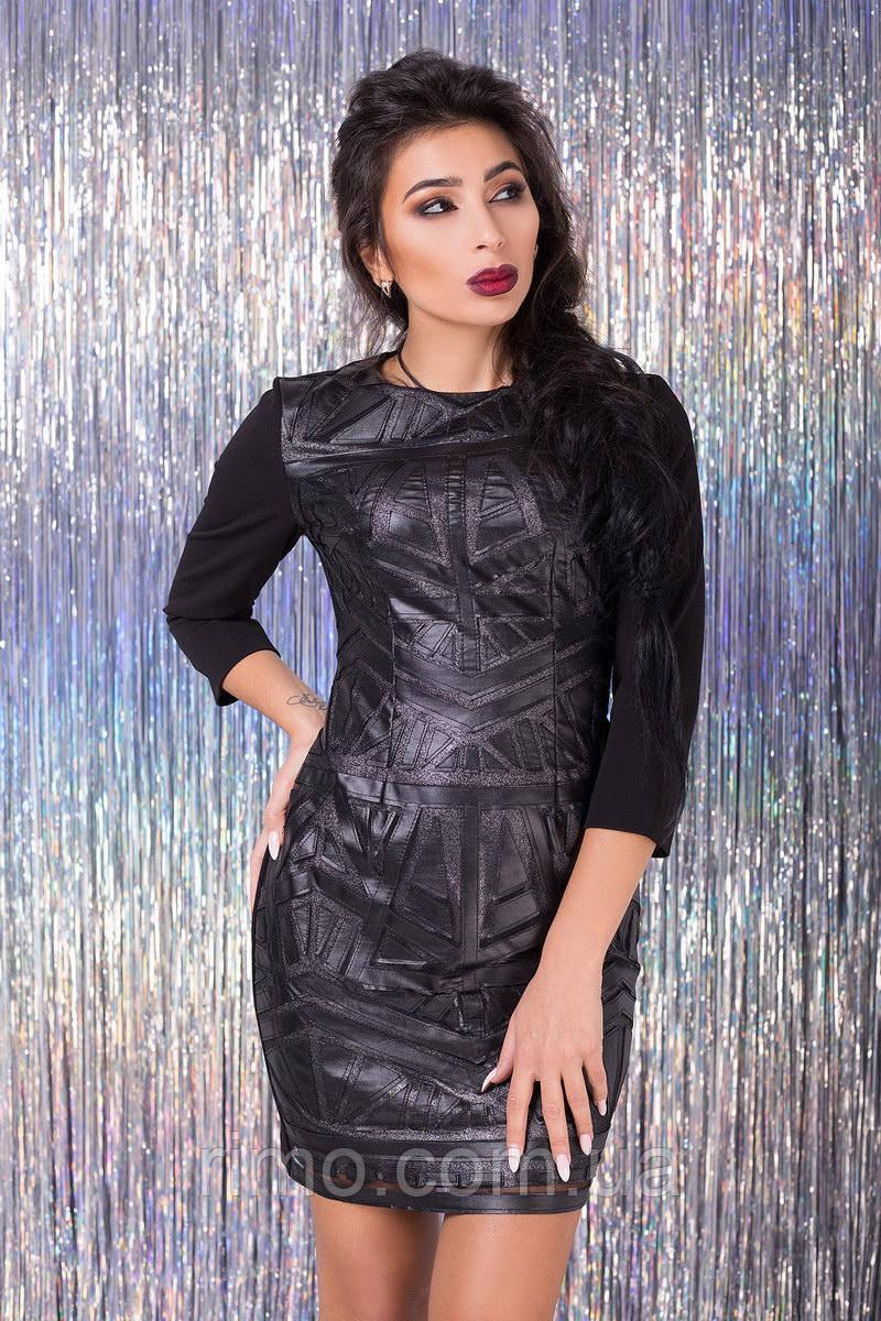 5b3c970fb1759f3 Платье кожаное Лана, платье эко-кожа, короткое кожаное платье - Rimo  интернет-