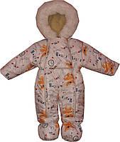 """Детский зимний комбинезон """"Мишки Тедди"""" на овчине для малыша 0-6 месяцев"""