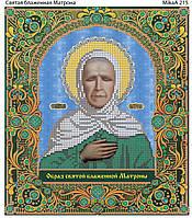 """Схема для частичной зашивки бисером - """"Икона Святой Матроны"""""""