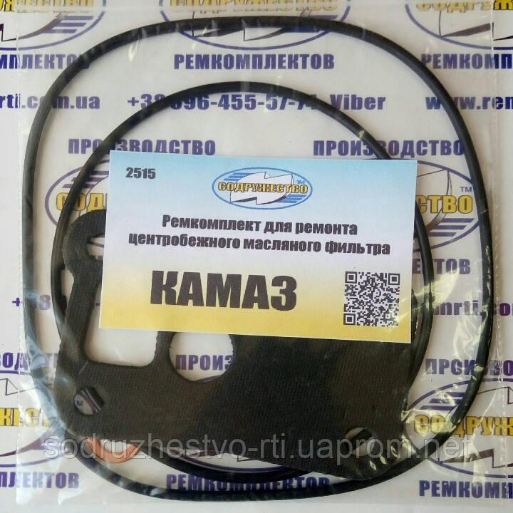 Ремкомплект центробежного масляного фильтра двигателя КамАЗ