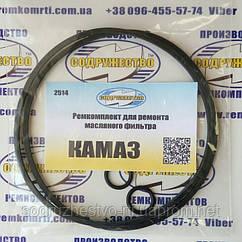 Ремкомплект масляного фильтра автомобиля КАМАЗ