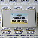 Ремкомплект водяного насоса (помпа) Д-240 (старого образца) трактор МТЗ / Т-70 (подшипник 305), фото 2